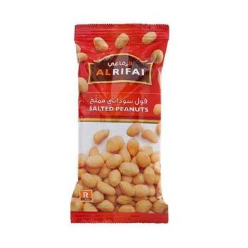 Al Rifai Salted Peanuts 60g