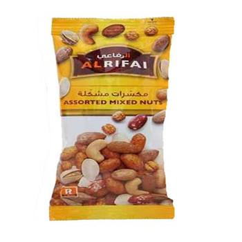 Al Rifai Assorted Mixed Nuts 60g