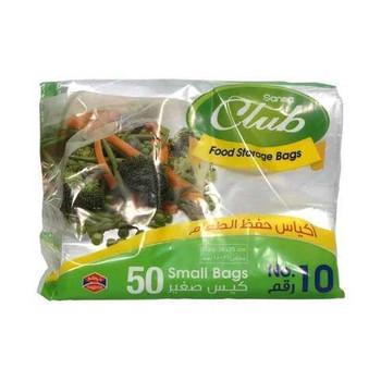 Sanita Club Food Storage Bages No.10 Small 50pcs