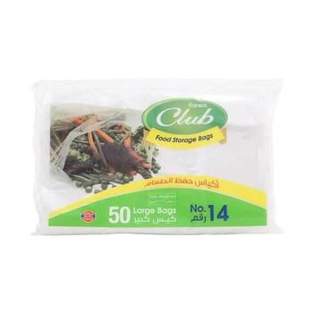 Sanita Club Food Storage Bags Large Bag 50 Bags