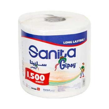 Sanita Gipsy Maxi Tissue Roll 1500 Sheets