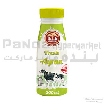 Baladna Fresh Ayran Full Fat 200ml