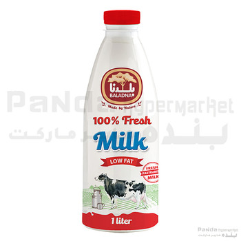 Baladna Fresh Cow Milk Low Fat 1L