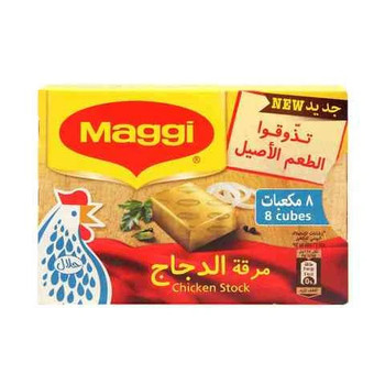 MAGGI Chicken Stock Cubes 80g