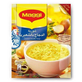 MAGGI Chicken Noodle Soup 60g