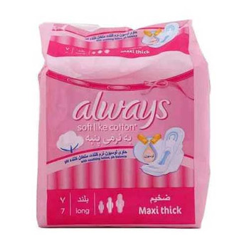 Always Soft Maxi Thick, Large Sanitary Pads 7's