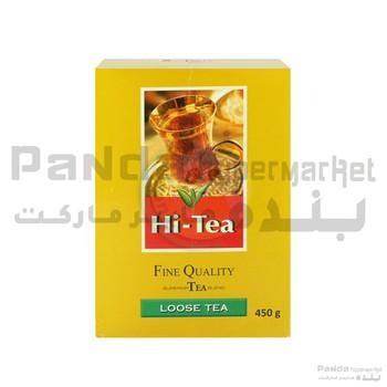 Hi Tea Powder 450G