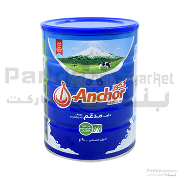 Anchor Fortified Full Cream Milk Powder 900g