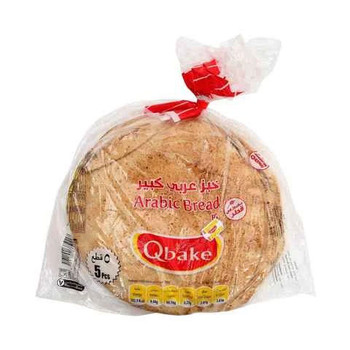 Qbake Arabic Bread Small 1pkt. (10Pcs)