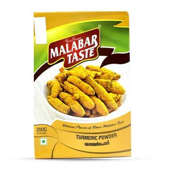 Malabar Taste Turmeric Powder Duplex 200Gm