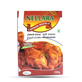 Nellara Chicken Masala 200gm