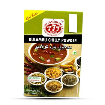 777 Kulambu Chilly Powder 80gm