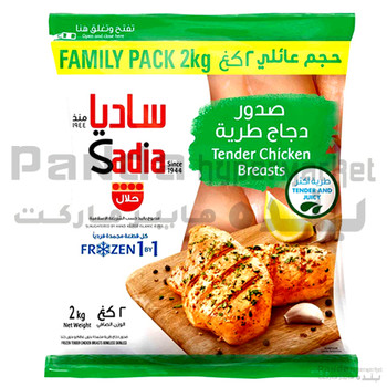 Sadia Tender Chicken Breast 2kg