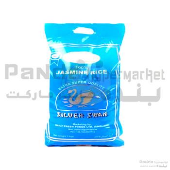 Silver Swan Frag Rice Jasmine 5Kg