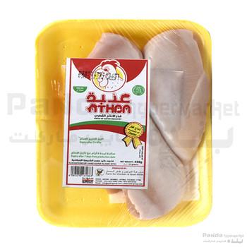 Athba Fresh Chicken Fillet 450gm