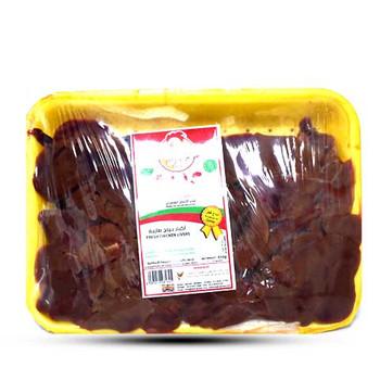 Athba Fresh Chicken Liver 450gm