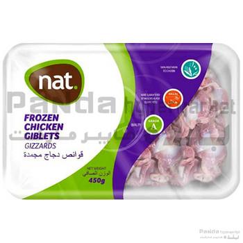 Nat Chicken Gizzard 450gm