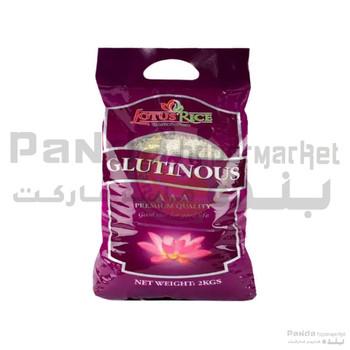 Lotus Jasmine Glutinous Rice 2Kg