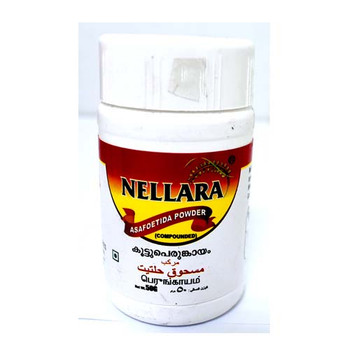 Nellara Asafoetida Powder 50gm