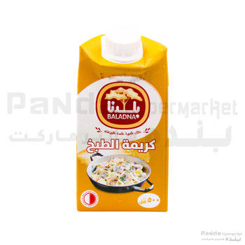 Baladna Cooking Cream 500ml