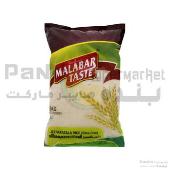 Malabar Taste Jeerakasala Rice 5Kg
