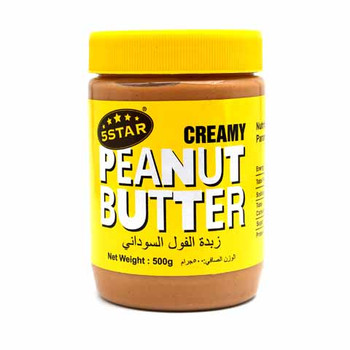 5 Star creamy Peanut Butter 500gm