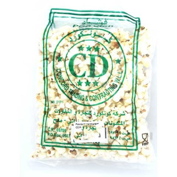 CD Popcorn Salted 40gm