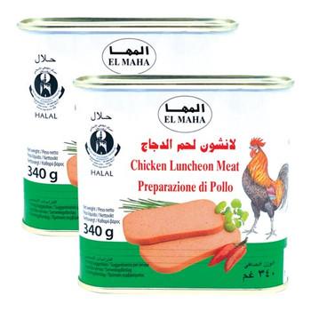 El Maha Luncheon Meat 340gX2