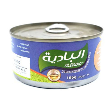 Albadia Light Meat Skipjack Tuna Chunks In Water