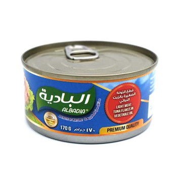 Albadia Light Meat Tuna Flakes In Vegetable Oil 170Gm