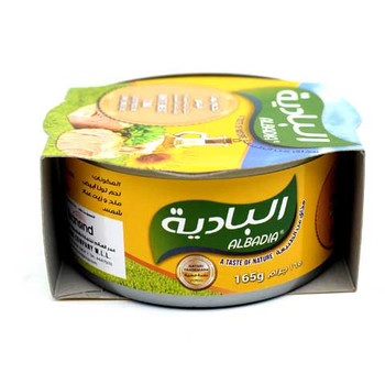 Albadia White Meat Tuna Solid Pack In Sunflower Oil 165Gm