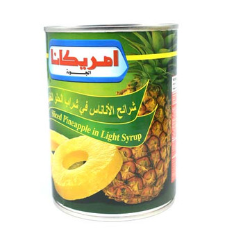 American Pineapple Slices 565g