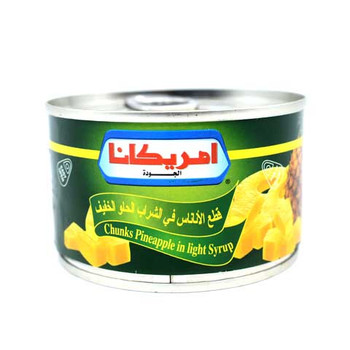 Americana Pineapple Chunks 227gm