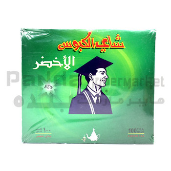 Al Kbous Green Tea 100 Bag
