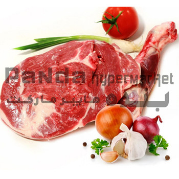 Indian Mutton shoulder 1kg