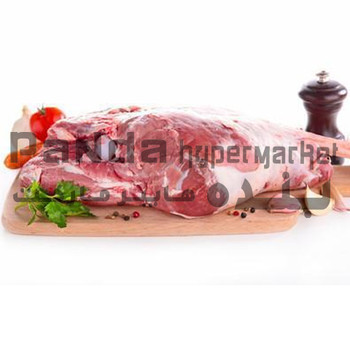 Indian Mutton Leg 1kg