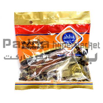 Ahlia Biryani Spices Whole 75g