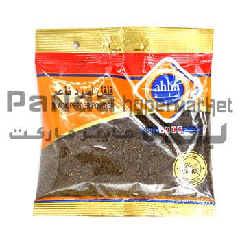 Ahlia Black Pepper Powder 75g