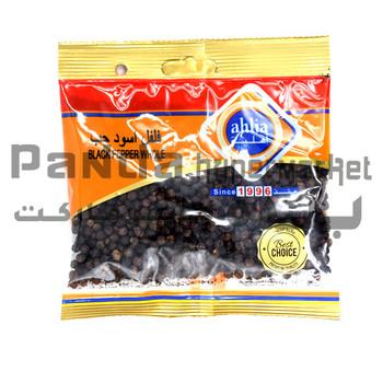 Ahlia Black Pepper Whole 75g