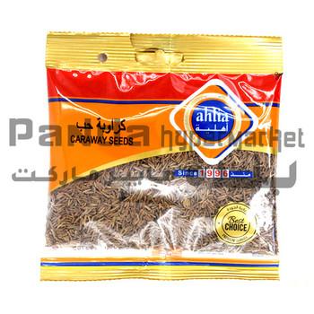 Ahlia Caraway Seeds 80g