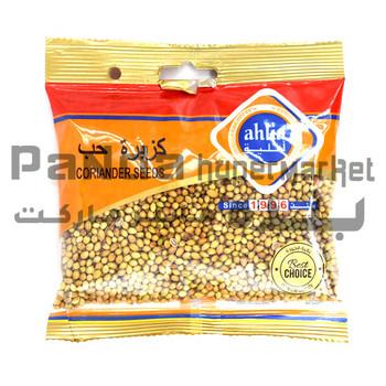 Ahlia Coriander Seeds 75g