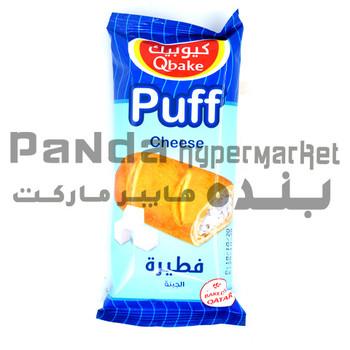 Qbakes Cheese Puff