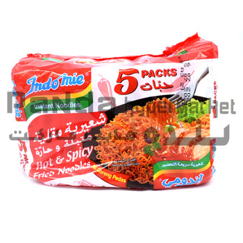 Indomie Fried Noodles Pedas (Hot & Spicy)80gmX5
