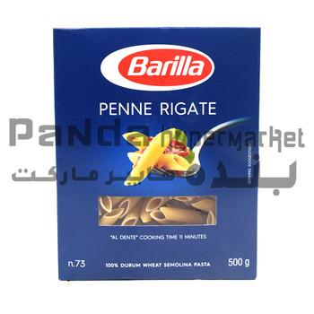 Barilla Fusilli 500gm Pasta