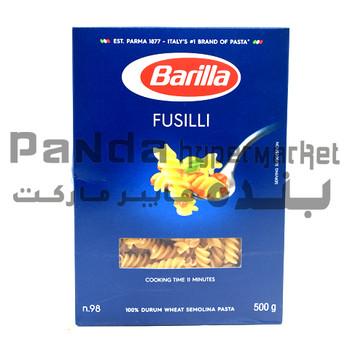 Barilla Pasta Penne Rigate 500gm