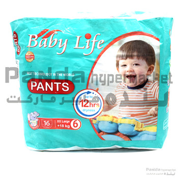 Middle Pack Baby Life Pull Ups Stage 6