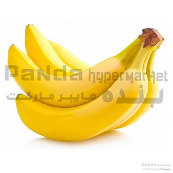 Banana Philippine 1kg