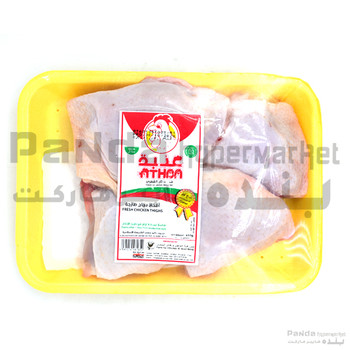 Athba Fresh Chicken Thighs 450gm