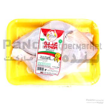 Athba Fresh Chicken Legs 450gm