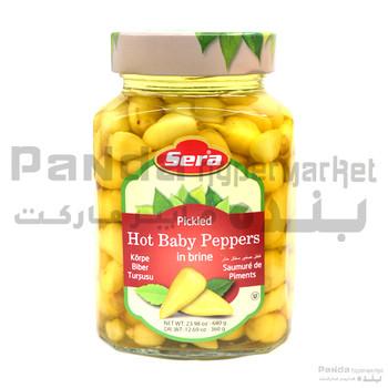 Sera Hot Baby Peppers 680gm